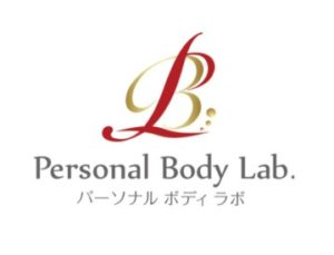 Personal Body lab.